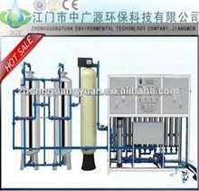 2T~3T Reverse Osmosis water treatment system RO water purification plant