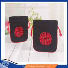 New arrival Chinese wind satin jewelry pouch wholesale
