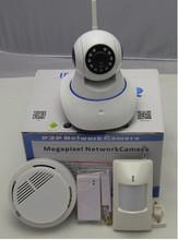 HD 720P Video 2CU Wireless Linkage Alarm! home automation equipment