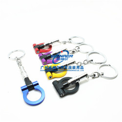 5pcs/lot Towing hook Keychain Accessories trailer Auto Part Keyring Ring hellaflush Key Rings Keyfob