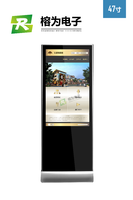 47 inch iphone style floor-standing advertising LCD digital signage