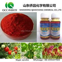 High Efficiency Plant Growth Regulator Atonik/Compound Sodium Nitrophenolate 98%TC 1.8%AS 1.4%AS CAS No.: 67233-85-6