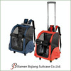 Pet trolley bag Pet Carrier bag