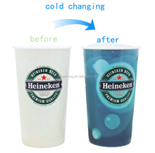 Promotional Plastic Drinking Cups Novelty Plastic Drinking Cups Plastic Drinking Cups Beer