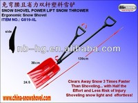 Double handle snow shovel/Snow shovel power lift snow thrower