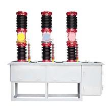 China high performance ZW7-40.5kv outdoor high voltage vacuum circuit breaker