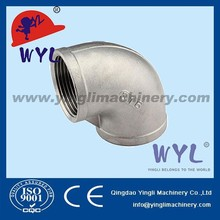 DIN 150lbs Stainless Steel 304L elbow