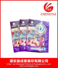 Snack packaging food pack pouch bag