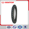 free sample road tubeless motorcycle tyre for road MGT44