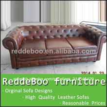 2014 venta caliente marco de madera maciza en el interior sofá dormitorios clásica en muebles de Shen Zhen proveedor