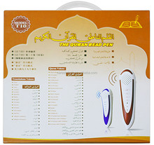 Digital Quran reading pen with voiceand additional material.
