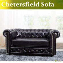 American country style sofa