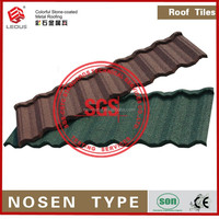 versatile decorative corrugated stone coated metal roofing tiles