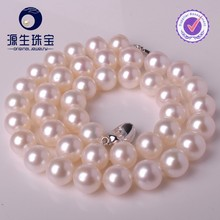 2015 wholesale real near round freshwater pearl necklace design with 925 sterling silver charm