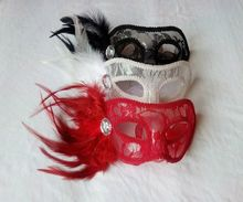 Pretty Fashion Purple Masquerade Masks For Ladies