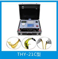 3mins precise test portable oil quality analyzer/oil analysis equipment