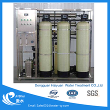 Auto control RO salt water treatment system