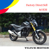 OEM motorbike/racing mtorcycle/motor bike with engine 250cc