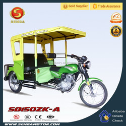 Hot Sale New tricycle, Three Wheel Motorcycle 150cc SD150ZK-A