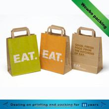 high quality printed kraft paper small shopping bag