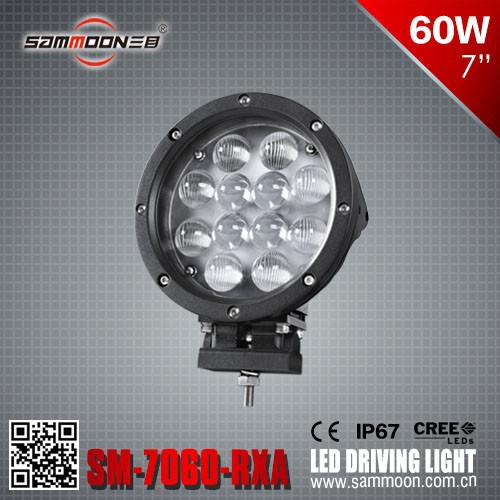 E-mark Approval 7 inch led off road light, 7 Inch 60W Round LED Driving Light_SM-7060-RXA