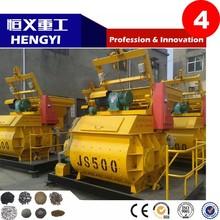 high efficient pan concrete mixer/automatic control pan concrete mixer/high quality pan concrete mixer