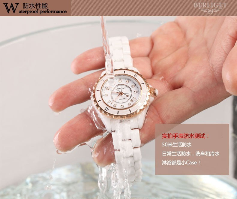 Мода подарок керамические женщин кварцевые часы гидроизоляции случайные часы