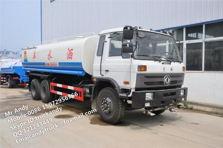 6x4 water truck tanker (1).JPG