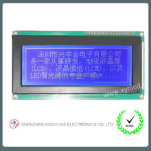 fix lcd display with high quality