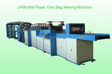 CE, ISO9001:2008 Certificated Kraft Paper Bag Production Line