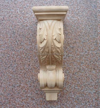 New product 2015 roman classic wood antique corbel