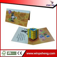3D Paper Craft Model/Wedding Invitation Cards Models