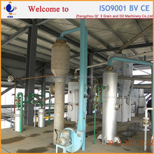50T~300T/D soybean oil solvent extraction, extruded soybean meal extraction plant, soybean oil production line