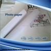 cheap inkjet digital printing high glossy photo paper 260g