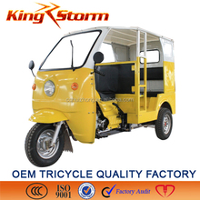 150cc air cooled 4 peson 3 wheel closed cabin passenger tricycle