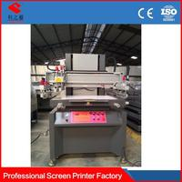 Shenzhen with competitive price business card printing machine