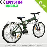 Shuangye 2013 new design electric power bike