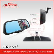 5' Car Rear View Mirror GPS and DVR Build in Bluetooth/Avin/Car Reversing Visual For Chevrolet Captiva