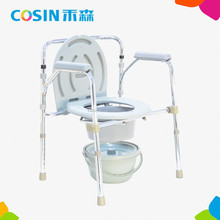 Commode and Shower Chair with Armrest