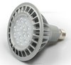 3 years warranty lighting led 16W 20W 26W led dimmable Par38 led spotlight par38