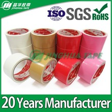 Width Hot Melt Adhesive Heavy Duty Packaging Polyethylene Custom Printed Coloured Duct Tape