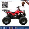 New designed 50cc kids ATV for sale