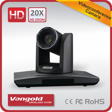 New model 20x zoom 2.0MP HD Video Conference Camera support 3G for meetinguse