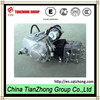 High quality of TZH 100cc bicycle kick start automatic clutch aluminum cylinder motor engine