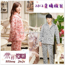 best quality winter pajama for couple