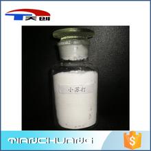Best Price High Quality Food Grade Sodium bicarbonate /Sodium Bicarbonate