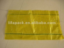 pp woven bags 50kg
