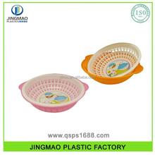 Round Plastic Colander Set