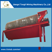 GT Series Small Gold Portable Trommel Screen