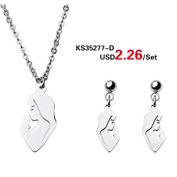 KS35277-Z--USD2.26.jpg